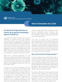 Les droits de tirage spéciaux au service de la reprise économique après le COVID-19:Note d'orientation de la CEA