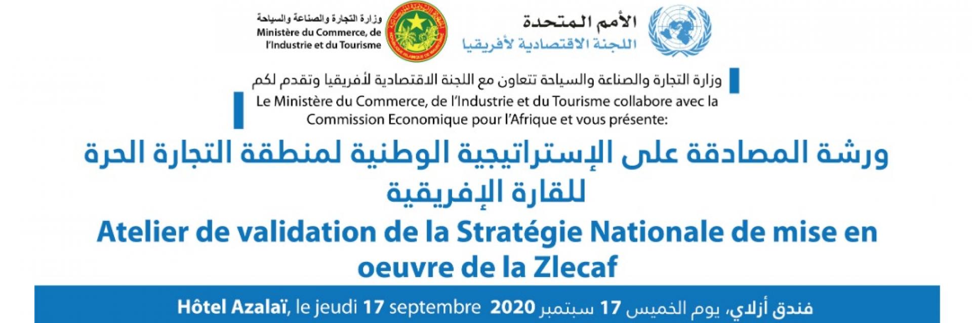 Mauritania finalizes AfCFTA implementation strategy