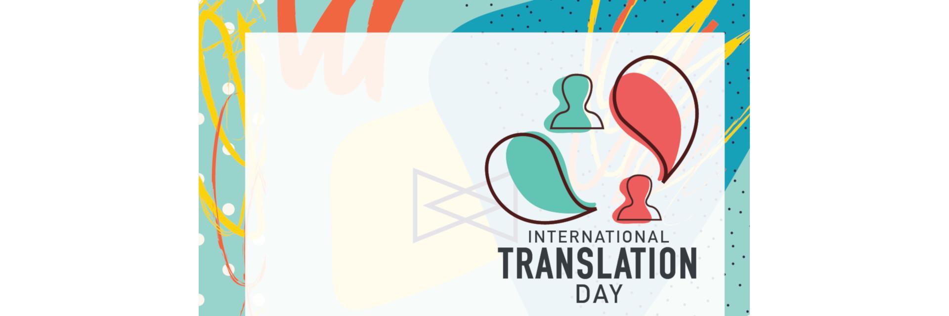 ECA celebrates international translation day 2021.